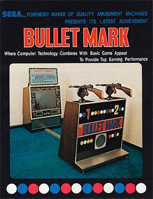Игровой автомат Bullet Mark