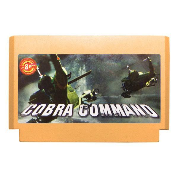 Cobra Command - купить в магазине
