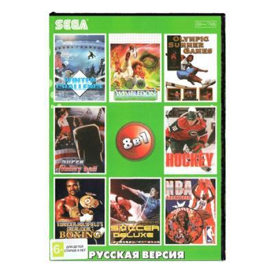 Спортивный сборник 8 в 1 (Sega) лицевая сторона