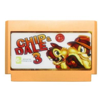 Chip & Dale 3  / Чип и Дейл 3