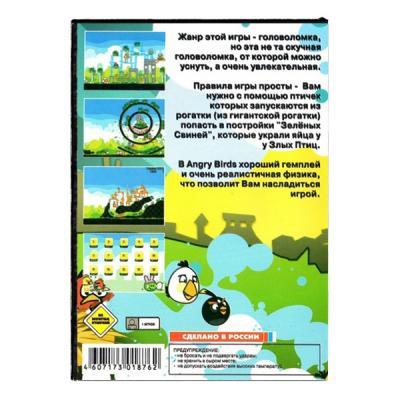 Angry Birds / Ангри Бердс (Sega) задняя сторона картриджа