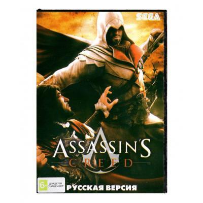 Assassin's Creed (Sega) лицевая сторона картриджа