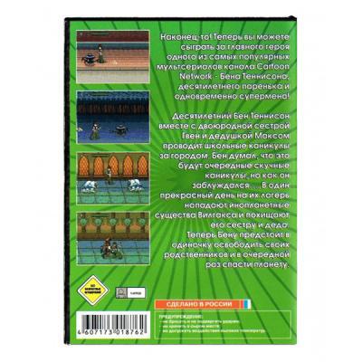 Ben 10 (Sega) задняя сторона