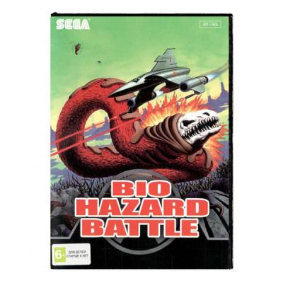 Bio-Hazard Battle (SEGA)
