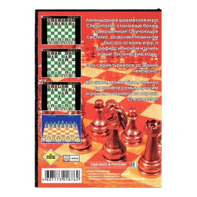 Chessmaster (Sega) задняя сторона