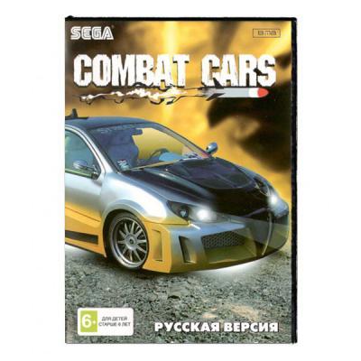 Combat Cars (SEGA)
