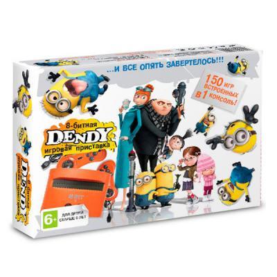 Dendy «Гадкий Я» + 150 игр