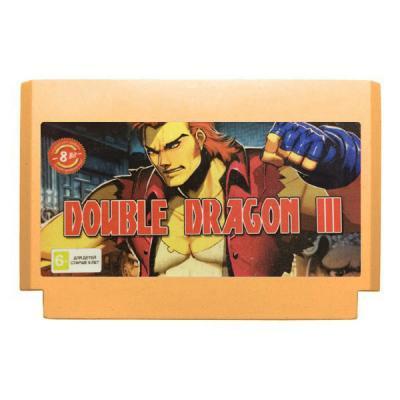Double Dragon 3 (Dendy)