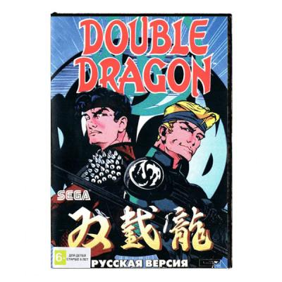 Double Dragon (Sega)