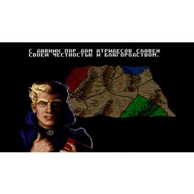 Dune 2 Battle For Arrakis (Sega)
