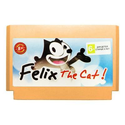 Felix the Cat (Dendy)