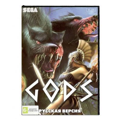 Gods (SEGA)