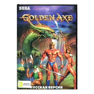 Golden Axe (Sega) 1
