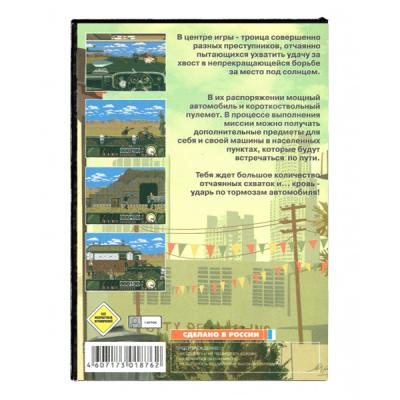 Grand Theft Auto V GTA (Sega) задняя сторона картриджа