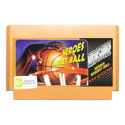Heroes Basketball (Dendy)