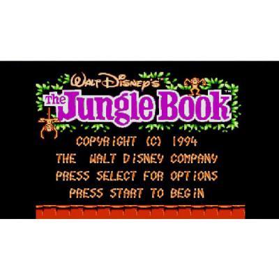 Книга джунглей (Dendy)