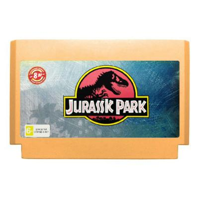 Jurassic park (Dendy)