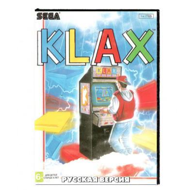 Klax (SEGA)