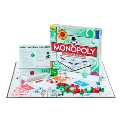 Монополия со скоростным кубом
