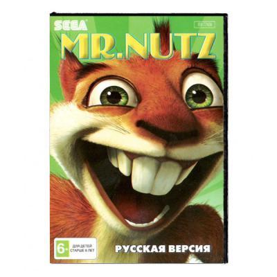 Mr. Nutz (SEGA)