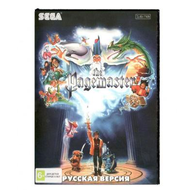 The Pagemaster (SEGA)