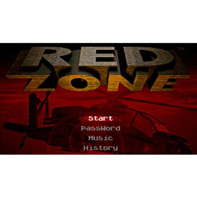 Red Zone (Sega)