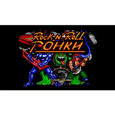 Rock'n Roll Racing (Sega)