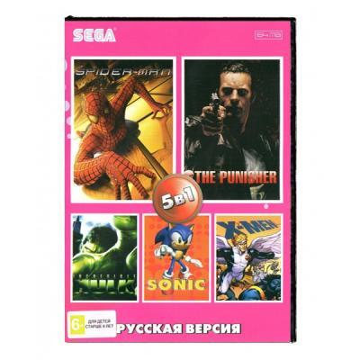 Сборник Marvel 5 в 1 (Sega) лицевая сторона