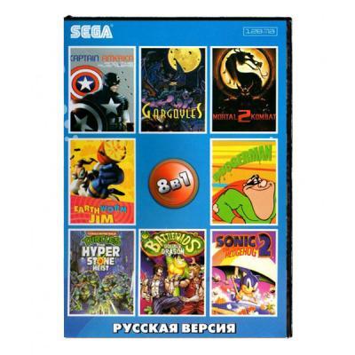 Сборник 8 игр в 1. Хит продаж (Sega) лицевая сторона
