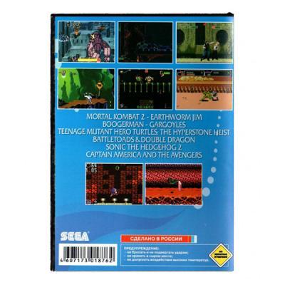 Сборник 8 игр в 1. Хит продаж (Sega) задняя сторона