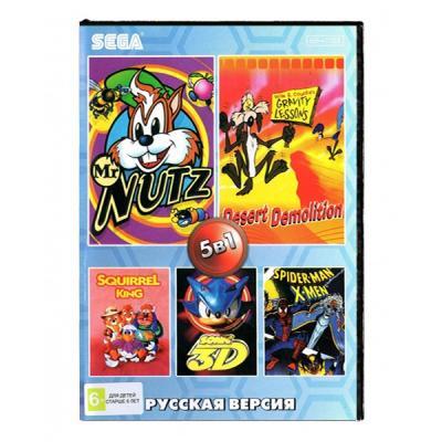 Сборник для детей (Sega) лицевая сторона