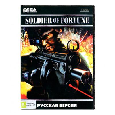 Soldiers of Fortune (Sega) 1