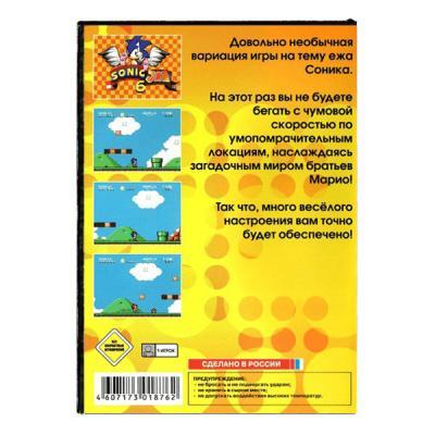 Sonic Jam 6 (Sega) задняя сторона картриджа