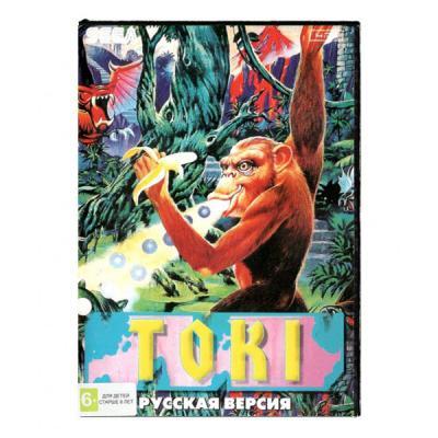 Toki (SEGA)