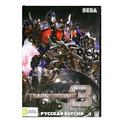 Трансформеры 3 (Sega) лицевая сторона картриджа