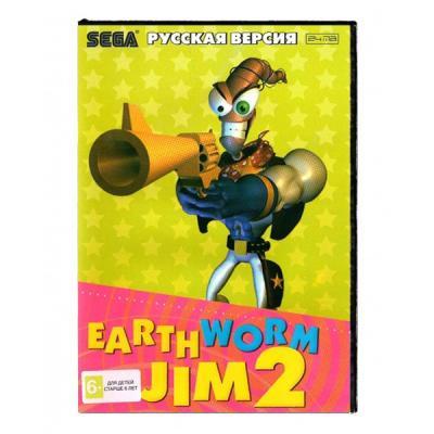 Червяк Джим 2 (Sega) лицевая сторона картриджа