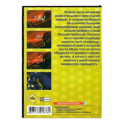 Червяк Джим 2 (Sega) задняя сторона картриджа