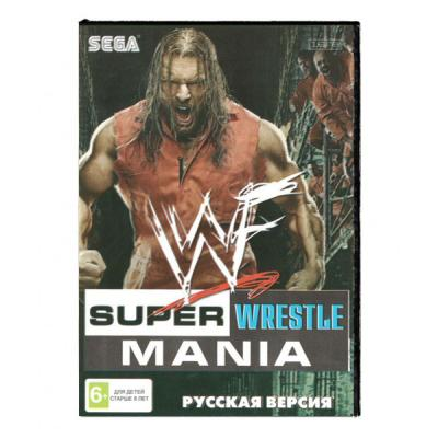 WWF Super WrestleMania (SEGA)