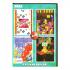 Сборник логических игр (Sega) лицевая сторона