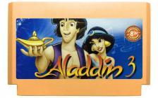 Aladdin 3 (Dendy)