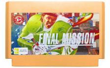 Final Mission (Dendy) лицевая сторона