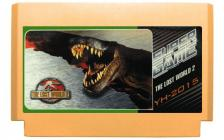 Jurassic Park - The Lost World (Dendy)