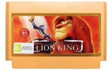 Король лев (Dendy)