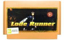 Lode Runner (Dendy)