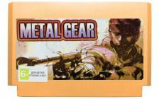 Metal Gear (Dendy)