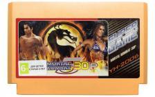 Mortal Kombat 5 (Dendy)