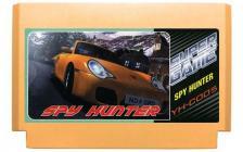 Spy Hunter (Dendy)