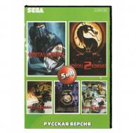 Mortal Kombat 5 в 1 (Sega)