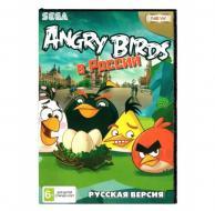 Angry Birds в России (Sega)
