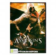 Assassin's Creed (Sega)